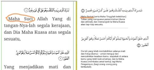 Terjemahan Tabarakallazi alMulk