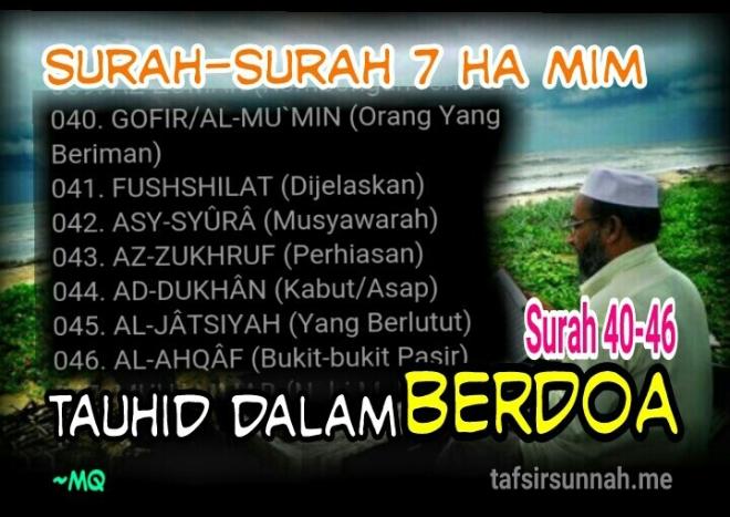 Surah Hamim 7 tauhid dalam berdoa