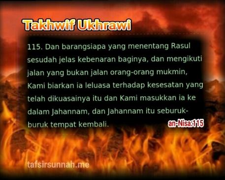 Takhwif ukhrawi azab neraka