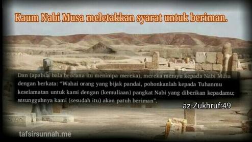 Az zukhruf ayat 49