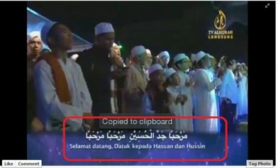 nasyid tv-alhijrah-1