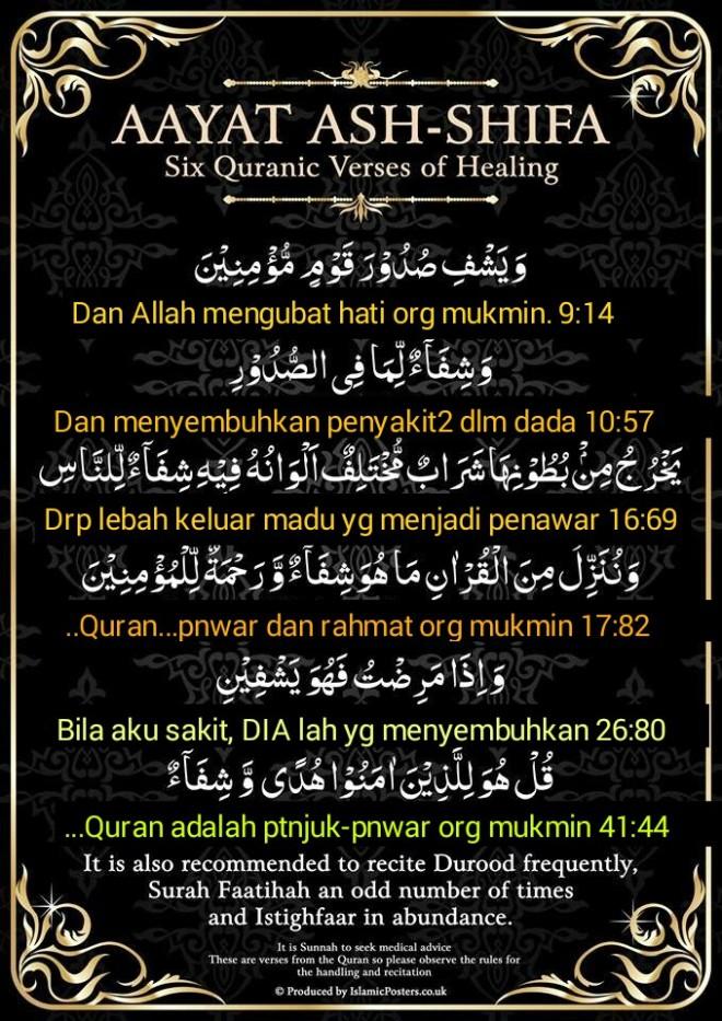 Ayat ayat syifa
