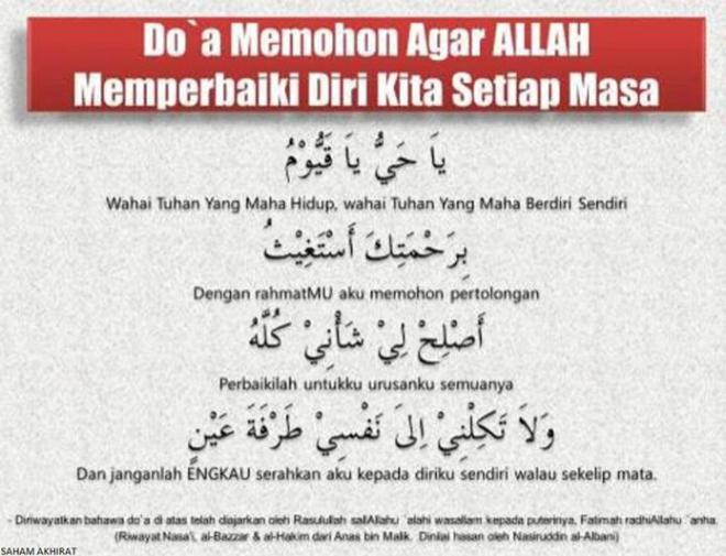 Doa cara Tawassul dengan asma Allah
