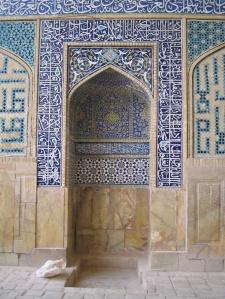 Mihrab pada zaman sekarang