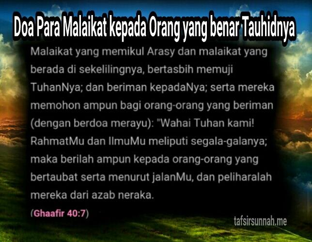 Ghafir ayat 7 doa para malaikat