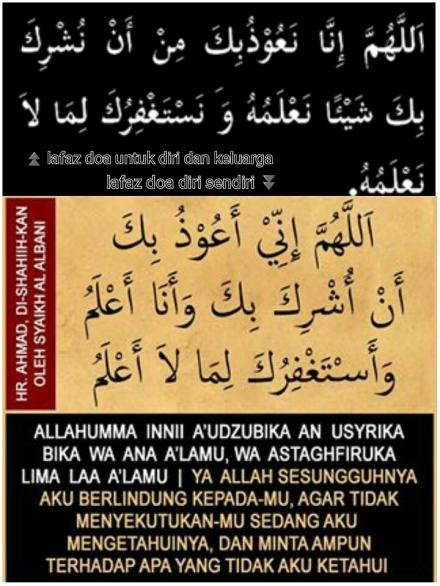 Doa ampun dosa syirik tafsir sunnah