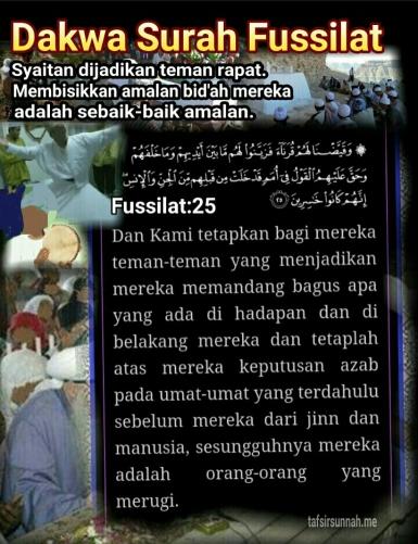 Tafsir Dakwa Surah Fussilat Ayat 25