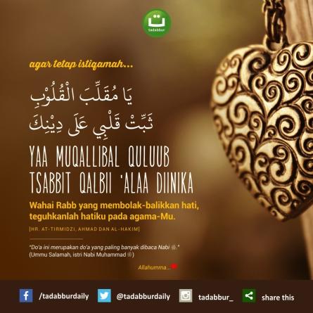 ya_muqallibul